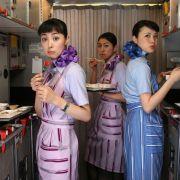 Tomoko Tabata - galeria zdjęć - filmweb