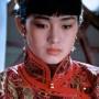 Song Lian - Li Gong