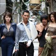 Jung-Jae Lee - galeria zdjęć - Zdjęcie nr. 2 z filmu: Do-dook-deul