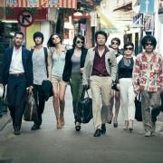 Jung-Jae Lee - galeria zdjęć - Zdjęcie nr. 14 z filmu: Do-dook-deul