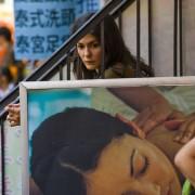 Audrey Tautou - galeria zdjęć - Zdjęcie nr. 2 z filmu: Smak życia 3, czyli chińska układanka