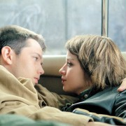 Anna Przybylska - galeria zdjęć - Zdjęcie nr. 10 z filmu: Sezon na leszcza