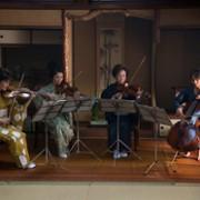 Kiki Sukezane - galeria zdjęć - filmweb