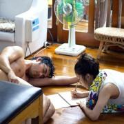 Aya Ueto - galeria zdjęć - filmweb