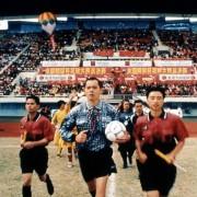 Hua Cao - galeria zdjęć - filmweb