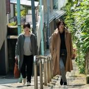 Yûko Takeuchi - galeria zdjęć - Zdjęcie nr. 3 z filmu: Miss Sherlock