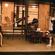 Chiaki Kuriyama - galeria zdjęć - filmweb