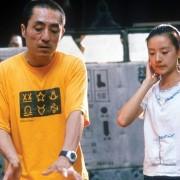 Yimou Zhang - galeria zdjęć - filmweb