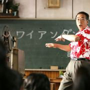 Ittoku Kishibe - galeria zdjęć - filmweb