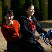 Eri Tokunaga - galeria zdjęć - filmweb