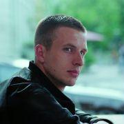 Anders Danielsen Lie - galeria zdjęć - filmweb