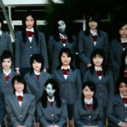 Maki Horikita - galeria zdjęć - filmweb