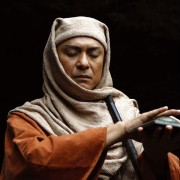 Takeshi Masu - galeria zdjęć - filmweb