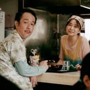 Jun Fubuki - galeria zdjęć - filmweb