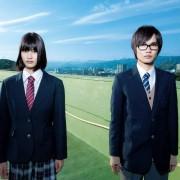 Ryûnosuke Kamiki - galeria zdjęć - filmweb