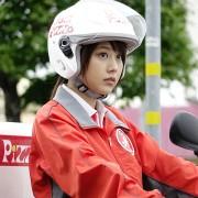 Kasumi Arimura - galeria zdjęć - filmweb