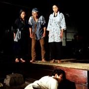 Mitsuko Baishô - galeria zdjęć - filmweb