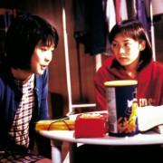 Yûko Takeuchi - galeria zdjęć - Zdjęcie nr. 1 z filmu: The Ring - Krąg