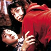 Yûko Takeuchi - galeria zdjęć - Zdjęcie nr. 2 z filmu: The Ring - Krąg