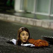 Yûko Takeuchi - galeria zdjęć - Zdjęcie nr. 3 z filmu: Golden Slumber