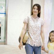 Yûko Takeuchi - galeria zdjęć - Zdjęcie nr. 4 z filmu: Golden Slumber