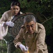 Yûko Takeuchi - galeria zdjęć - Zdjęcie nr. 5 z filmu: Golden Slumber
