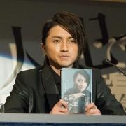 Tatsuya Fujiwara - galeria zdjęć - filmweb