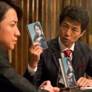 Tôru Nakamura - galeria zdjęć - filmweb