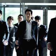 Jung-Jae Lee - galeria zdjęć - Zdjęcie nr. 3 z filmu: Sin-se-gae