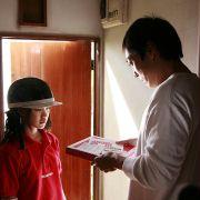 Teruyuki Kagawa - galeria zdjęć - filmweb
