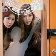 In-na Yoo - galeria zdjęć - Zdjęcie nr. 4 z filmu: Ma-i Beul-laek Mi-ni-deu-re-seu