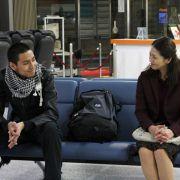 Yû Koyanagi - galeria zdjęć - filmweb