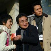 Yutaka Matsushige - galeria zdjęć - filmweb
