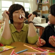 Ji-hun Lee - galeria zdjęć - filmweb