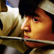 Ge Hu - galeria zdjęć - filmweb