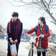 Ji-hyeon Nam - galeria zdjęć - Zdjęcie nr. 1 z filmu: Hwa-i