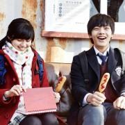 Ji-hyeon Nam - galeria zdjęć - Zdjęcie nr. 2 z filmu: Hwa-i