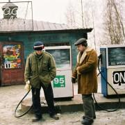 Zbigniew Zamachowski - galeria zdjęć - Zdjęcie nr. 1 z filmu: Stacja
