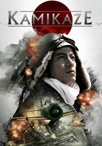 Kamikaze (2013) plakat