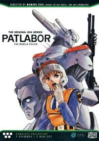 Kidō Keisatsu Patlabor (1988) plakat