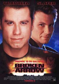 Tajna broń (1996) plakat