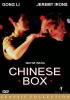 Chińska szkatułka(1997)