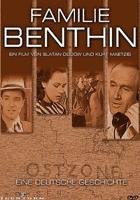 Bracia Benthin