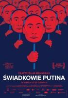 plakat - Świadkowie Putina (2018)