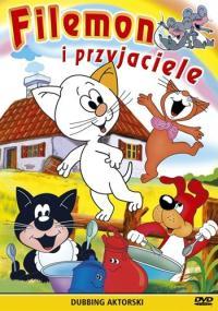 Filemon i przyjaciele (1991) plakat