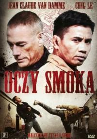 Oczy smoka (2012) plakat