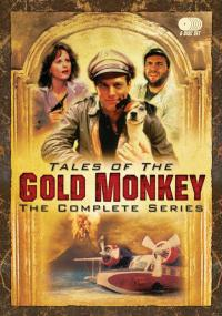 Tales of the Gold Monkey (1982) plakat