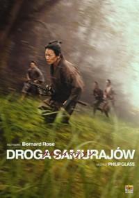 Droga samurajów (2019) plakat