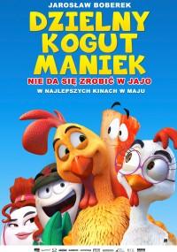 Dzielny kogut Maniek (2015) plakat
