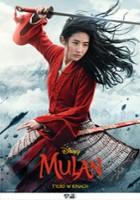 plakat - Mulan (2020)